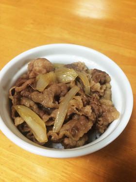 牛丼!麺つゆとレンジ使用で簡単!
