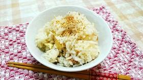 梅としらすのさっぱり炊き込みご飯☆