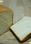 コストコ パンケーキミックス使用の食パン
