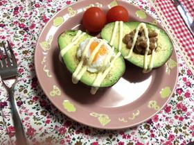 アボカドで♡温泉卵&納豆