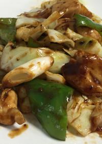 みつせ鶏✨ヘルシー回鍋肉♡CookDo