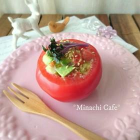 ごまドレdeまるごとトマトカップ
