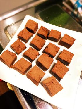 とろうま♡切り分けやすい簡単生チョコ