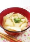 春♪竹の子とお揚げの味噌汁