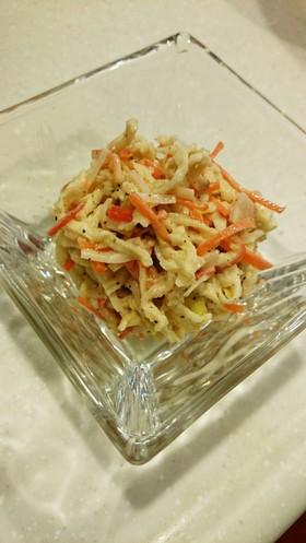 乾物ヨーグルト(切り干し大根)サラダ