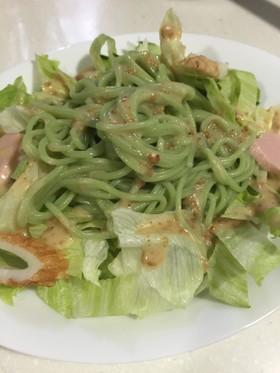 まるごと緑野菜ラーメンサラダ風★