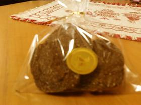 子供に人気☆おからクッキー(チョコ味)