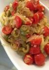 ★ミニトマトとオリーブのスパゲティ★