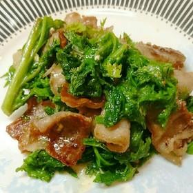 わさび菜と豚バラのマヨ炒め♪