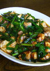 ニラと豆腐と鶏肉の中華うま煮