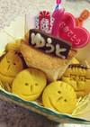 簡単シフォン生地で!1歳のお誕生日ケーキ