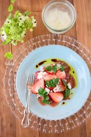 苺とカッテージチーズのフルーツサラダの写真