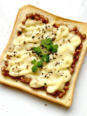 ナツメグ納豆で☆マヨチーズトースト
