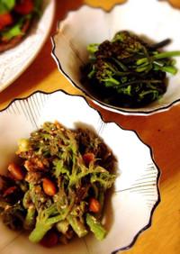 わらびのアク抜きとお浸し&タラの芽味噌和