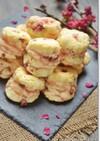 桜餡とクリチの桜スコーン@BP