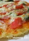 冷飯で簡単おやきピザ♪