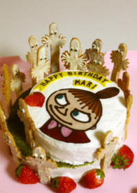 ミイ♥ニョロニョロ 誕生日ケーキデザイン