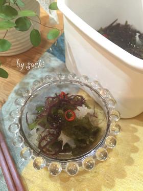 【作り置き】海藻のだし漬け♪