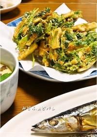 三つ葉と桜えびと高野豆腐のかき揚げ