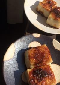 味噌だれ活用 田楽豆腐