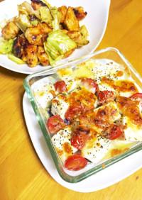 ヘルシー簡単!豆腐&野菜のチーズグリル