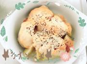 *タラとジャガイモで手抜きみそマヨ焼き*の写真