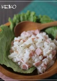 【農家のレシピ】茹で大根サラダ