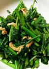 かき菜と油揚げの炒め煮!