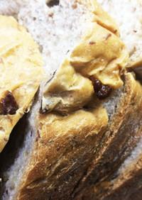 白神こだま酵母北海道小麦de胡桃葡萄パン