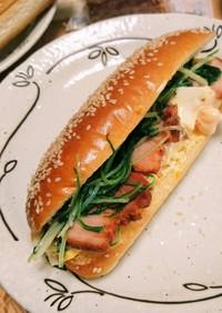 バラ焼豚と水菜・タル玉ロールサンド