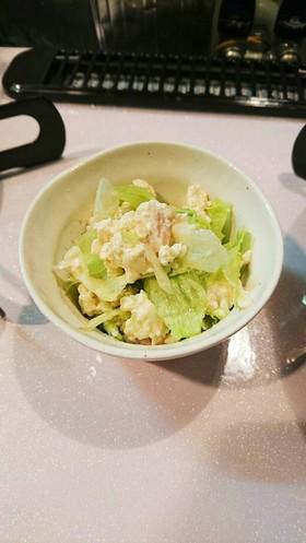 ツナマヨレタス&豆腐サラダ♡