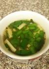 ピリ辛ニラと大根の料亭の味お味噌汁
