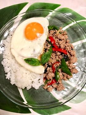 簡単本格タイ料理♪辛くない ガパオライス
