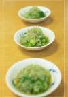 青梗菜のおひたし♡カリカリじゃこのっけ