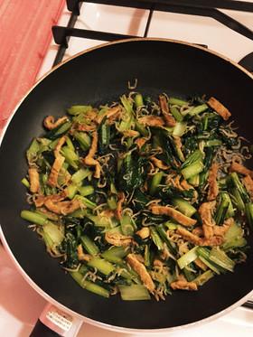 【常備菜】小松菜 しらす 揚げのふりかけ