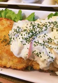 食べるタルタルソースと白身魚のフライ