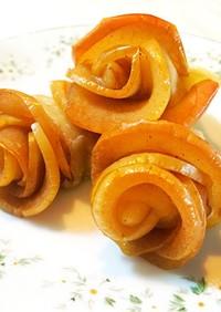 バラのアップルパイ~ローズティー風味~