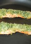 魚・鮭の簡単粉チーズ・パセリ・バター焼き