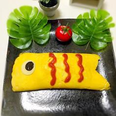 子供の日♡可愛い鯉のぼりのオムそば♡