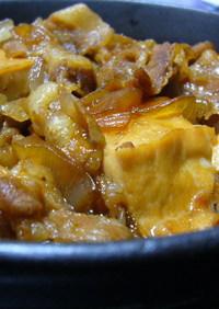 肉豆腐 ~簡単!本格和食~