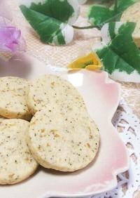 レモンピールと紅茶のクッキー