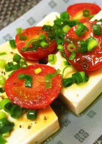 簡単♡豆腐とミニトマトの和風カプレーゼ
