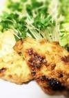 軟らか☆鶏胸肉のヨーグルト味噌焼き♪