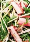 混ぜるだけで簡単!水菜とかにかまのサラダ