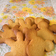 強力粉で作るサクサクきなこクッキー