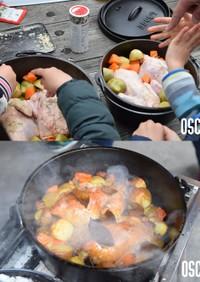 OSC ダッチオーブン ローストチキン