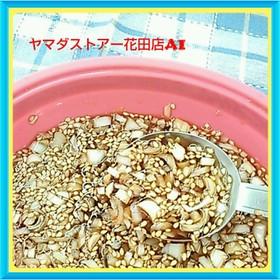 酢生姜で万能香味ソース