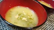 カルシウム強化【とろネバめかぶ納豆汁】♪の写真