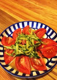 トマトまるごとごま味噌サラダ