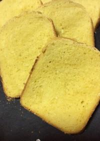 HBで簡単☆マンゴーとココナッツのパン